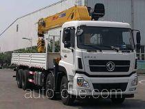 XCMG XZJ5311JSQD5 truck mounted loader crane