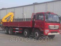 XCMG XZJ5311JSQX4 truck mounted loader crane