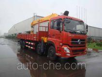 XCMG XZJ5318JSQD4 truck mounted loader crane