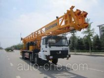 XCMG XZJ5390TZJ drilling rig vehicle