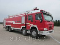 XCMG XZJ5404JXFJP20/B1 high lift pump fire engine