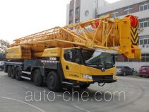 XCMG  QY100 XZJ5554JQZ100 truck crane
