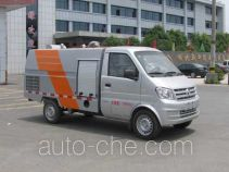Zhongjie XZL5021GQX5 street sprinkler truck