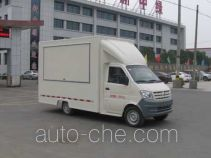 中洁牌XZL5021XSH5型售货车