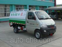 Zhongjie XZL5022ZLJ4 dump garbage truck