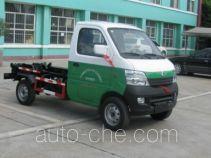 Zhongjie XZL5022ZXX4 detachable body garbage truck