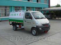 Zhongjie XZL5026ZLJ5 garbage truck