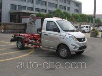 Zhongjie XZL5036ZXX5 detachable body garbage truck