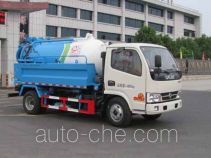 中洁牌XZL5040GQW5型清洗吸污车