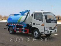 Zhongjie XZL5040GXE4 suction truck