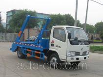 Zhongjie XZL5040ZBS4 skip loader truck