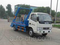 Zhongjie XZL5040ZBS5 skip loader truck
