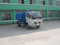 Zhongjie XZL5040ZZZ3 self-loading garbage truck