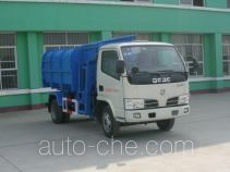 中洁牌XZL5040ZZZ3型自装卸式垃圾车