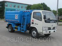 中洁牌XZL5040ZZZ4型自装卸式垃圾车