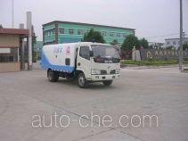 Zhongjie XZL5060TSL street sweeper truck