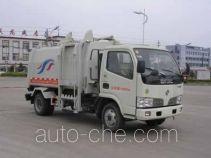中洁牌XZL5061ZZZ3型自装卸式垃圾车