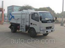 中洁牌XZL5070ZDJ5型压缩式对接垃圾车
