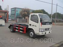 Zhongjie XZL5070ZXX5 detachable body garbage truck