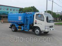 Zhongjie self-loading garbage truck