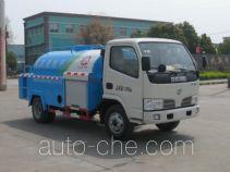Zhongjie XZL5071GQX4 street sprinkler truck