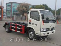 Zhongjie XZL5071ZXX4 detachable body garbage truck