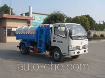 中洁牌XZL5071ZZZ4型自装卸式垃圾车