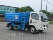 中洁牌XZL5072ZZZ4型自装卸式垃圾车