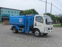 Zhongjie XZL5040ZZZ4 self-loading garbage truck
