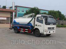 Zhongjie XZL5080GXE5 suction truck