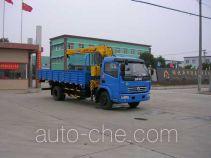Zhongjie XZL5080JSQ3 truck mounted loader crane
