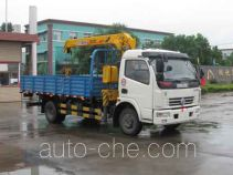 Zhongjie XZL5080JSQ4 truck mounted loader crane