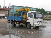 中洁牌XZL5080JSQ4型随车起重运输车