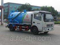 中洁牌XZL5082GZX4型沼气池吸污车