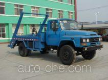 Zhongjie XZL5100ZBS4 skip loader truck