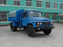 中洁牌XZL5100ZZZ4型自装卸式垃圾车