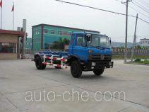 Zhongjie hydraulic hooklift hoist garbage truck