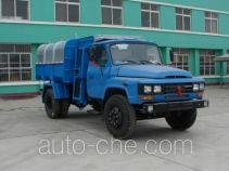 Zhongjie XZL5102ZZZ3 self-loading garbage truck
