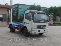 Zhongjie XZL5112ZXX5 detachable body garbage truck