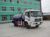Zhongjie XZL5120GXE4 suction truck