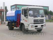 Zhongjie XZL5120ZZZ4 self-loading garbage truck