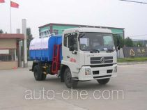 中洁牌XZL5120ZZZ4型自装卸式垃圾车
