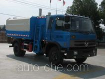 Zhongjie XZL5121ZZZ4 self-loading garbage truck