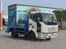 Zhongjie XZL5123ZBS4CA skip loader truck