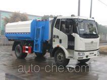 中洁牌XZL5123ZZZ4CA型自装卸式垃圾车