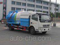 Zhongjie XZL5124GQX4 sewer flusher truck