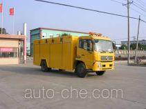 中洁牌XZL5150XJC型公路检测车