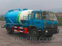 中洁牌XZL5160GQW4型清洗吸污车