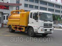 Zhongjie XZL5160GQX4 sewer flusher truck