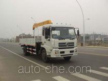 Zhongjie XZL5160JSQ3 truck mounted loader crane